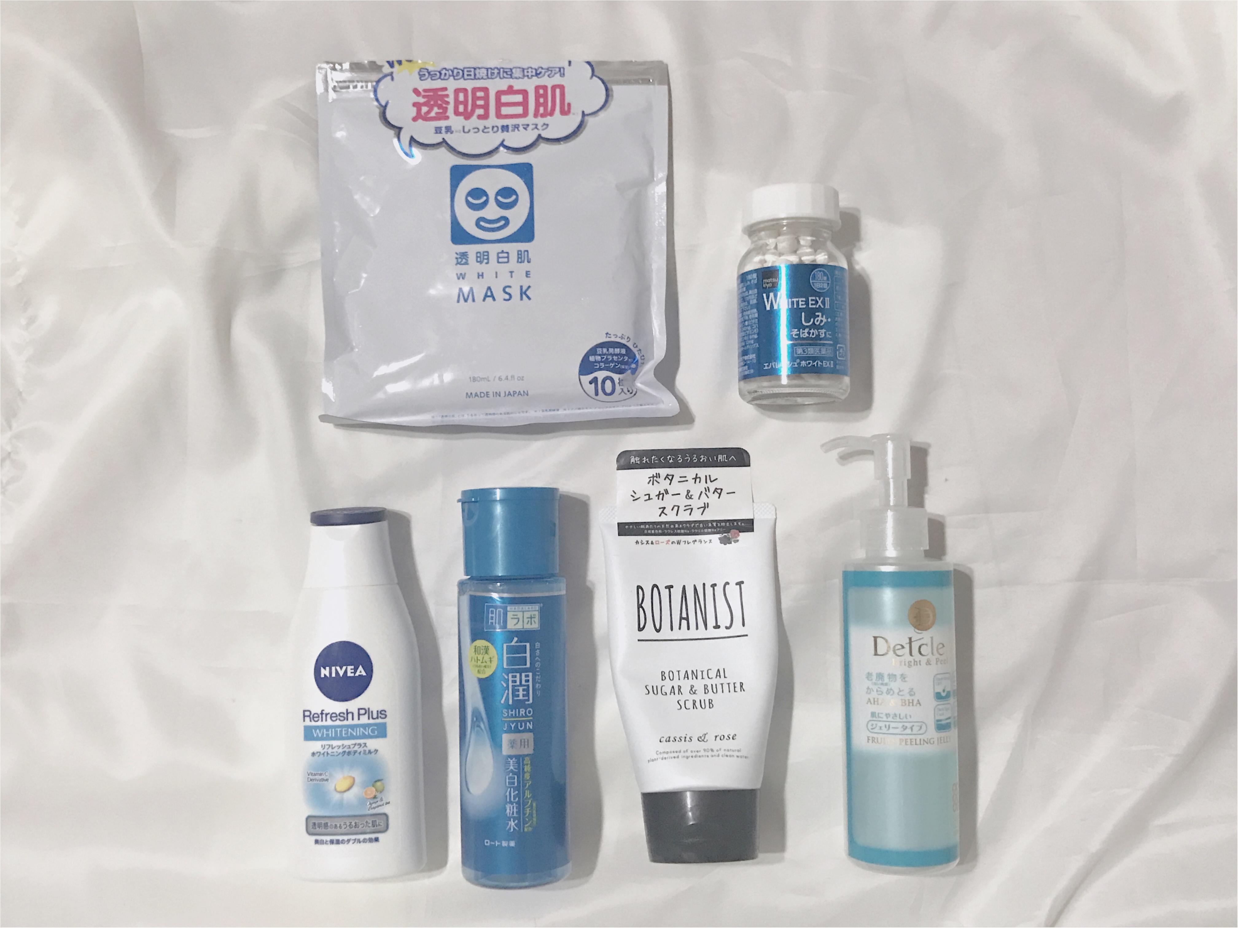美白化粧品特集 - シミやくすみ対策・肌の透明感アップが期待できるコスメは? 記事Photo Gallery_1_31