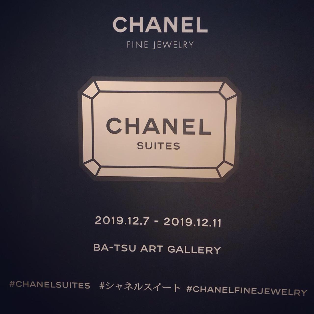 """シャネルのホテル?!ラグジュアリーなポップアップイベント""""CHANEL SUITES""""へいってきました!♡_1"""