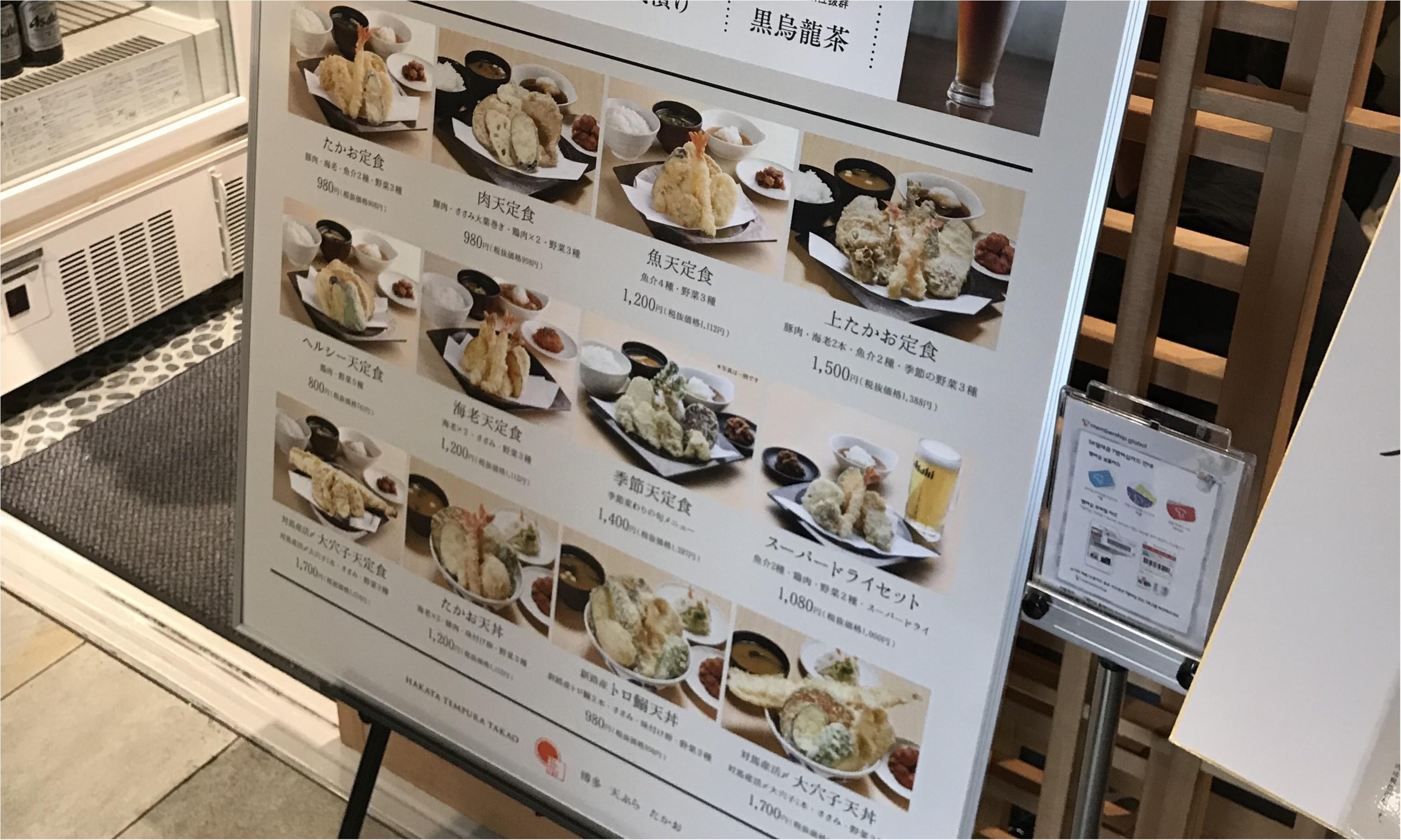 【ご当地MORE福岡】福岡に来たら絶対に行ってほしい明太子食べ放題の○○のお店♡♡♡_7