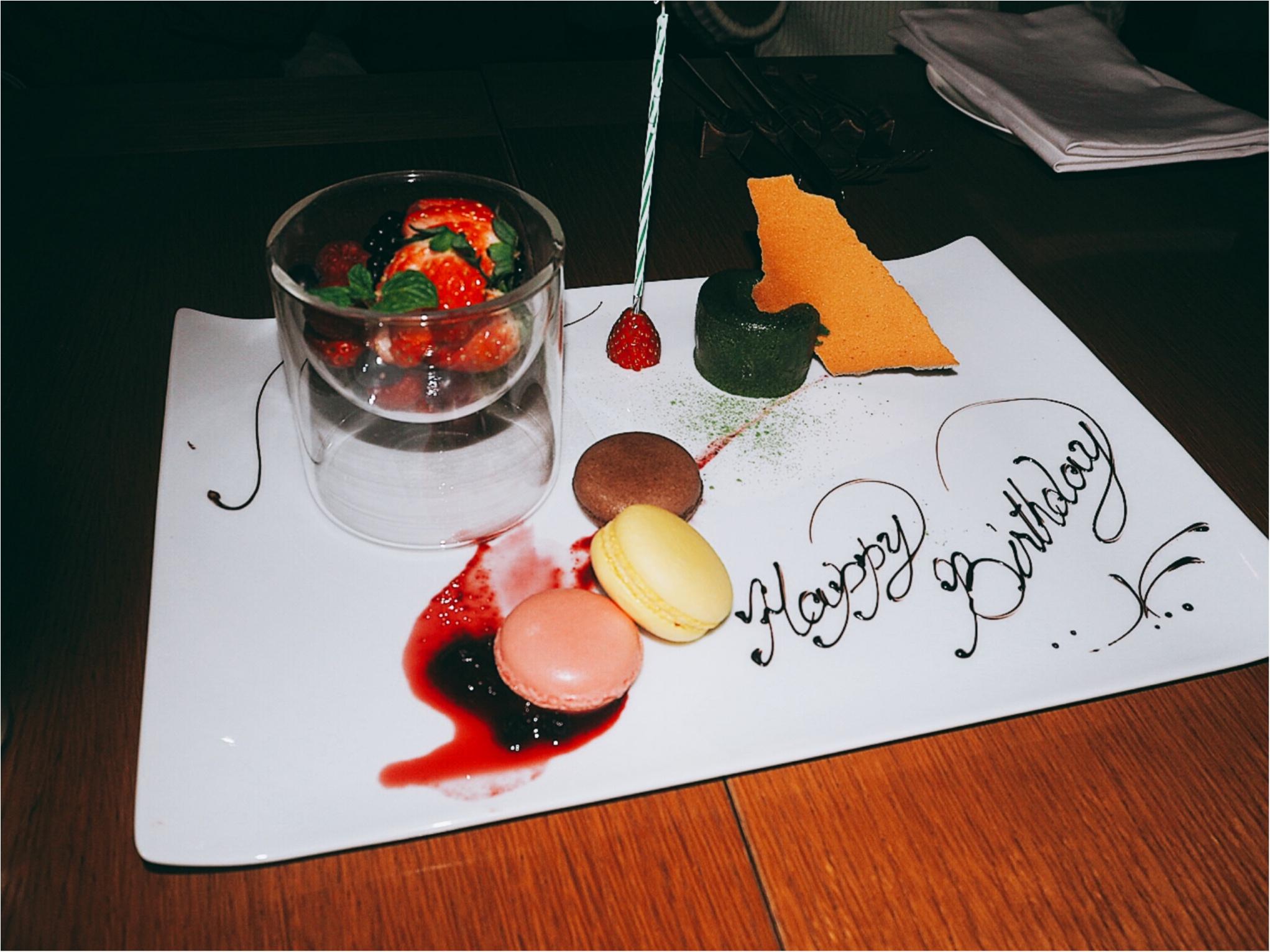 パレスホテル東京の贅沢ランチ!こんなに高級なフライドポテト食べたことある?【MORE3月号】_8