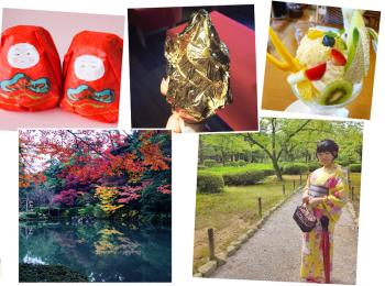 金沢女子旅特集 - 日帰り・週末旅行に! 金沢21世紀美術館など観光地やグルメまとめ