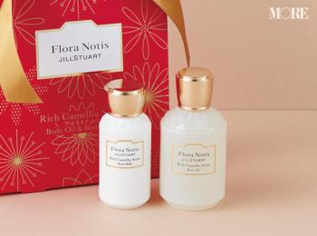 『フローラノーティス』『アユーラ』コフレでボディケア♡ 保湿も香りも最高なアイテムで全身キレイに!【クリスマスコフレ2019】