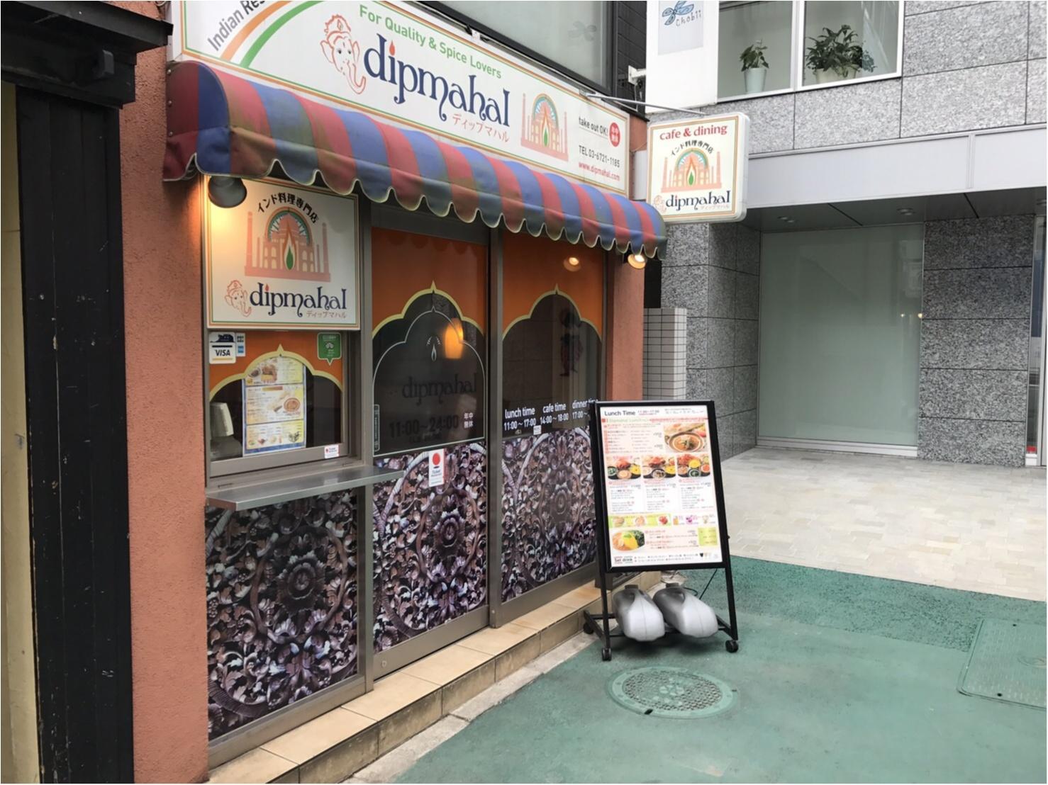 チーズナンが絶品♡表参道に!!?安くて美味しい!!また行きたくなるインドカレー屋さんがありますよー!!_1