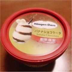 《Sweet》美味しいがいっぱい…♡次から次に新作登場!!