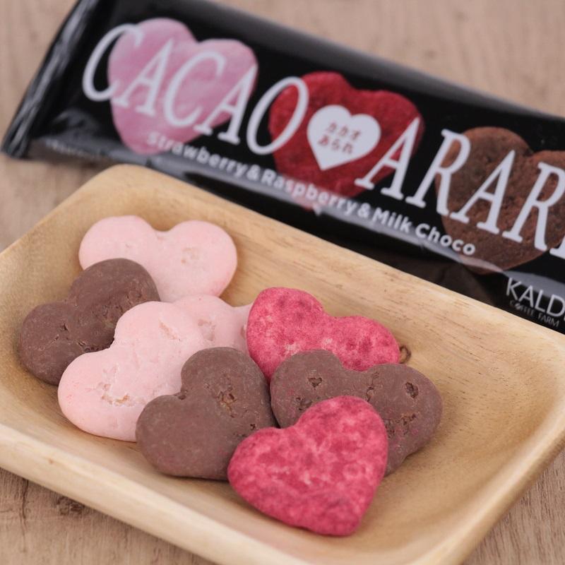 『カルディコーヒーファーム』でバラマキ用&義理チョコ探し! ¥500以下で買えるおすすめ5品【#バレンタイン 2020】_2