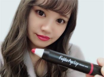 Fujiko新発売【フジコアゲリップ】のすごすぎる魅力とは❤︎❤︎