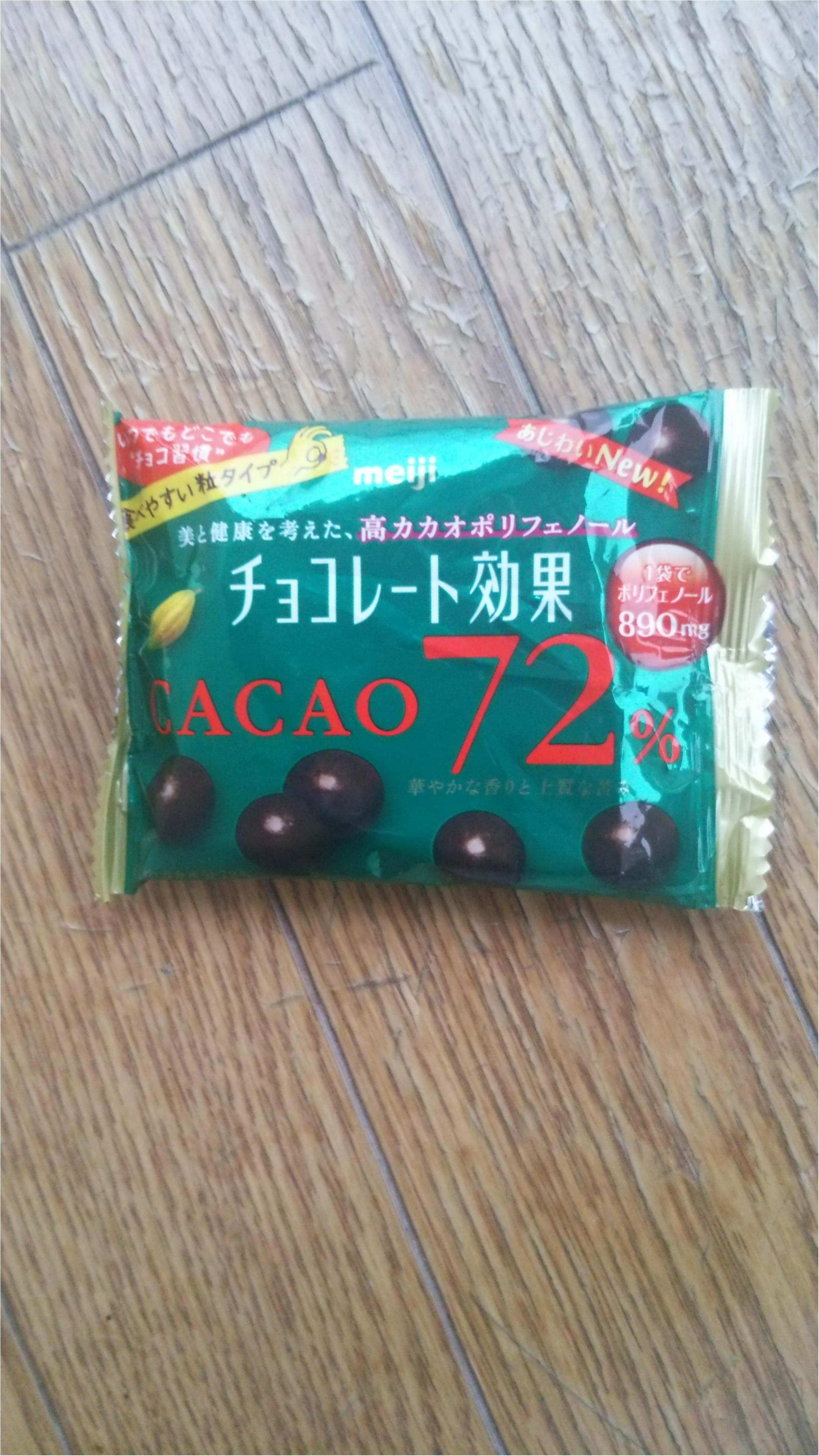 70%チョコとドライフルーツの話_3