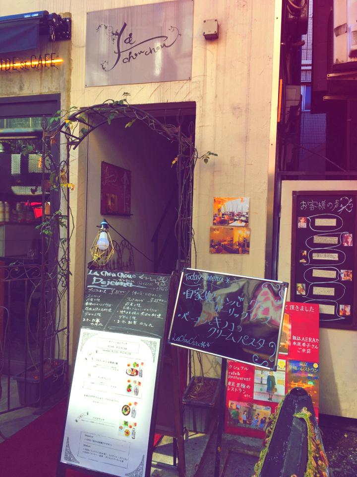 ドレスコードは赤❤️表参道のオシャレなお店で女子会_1