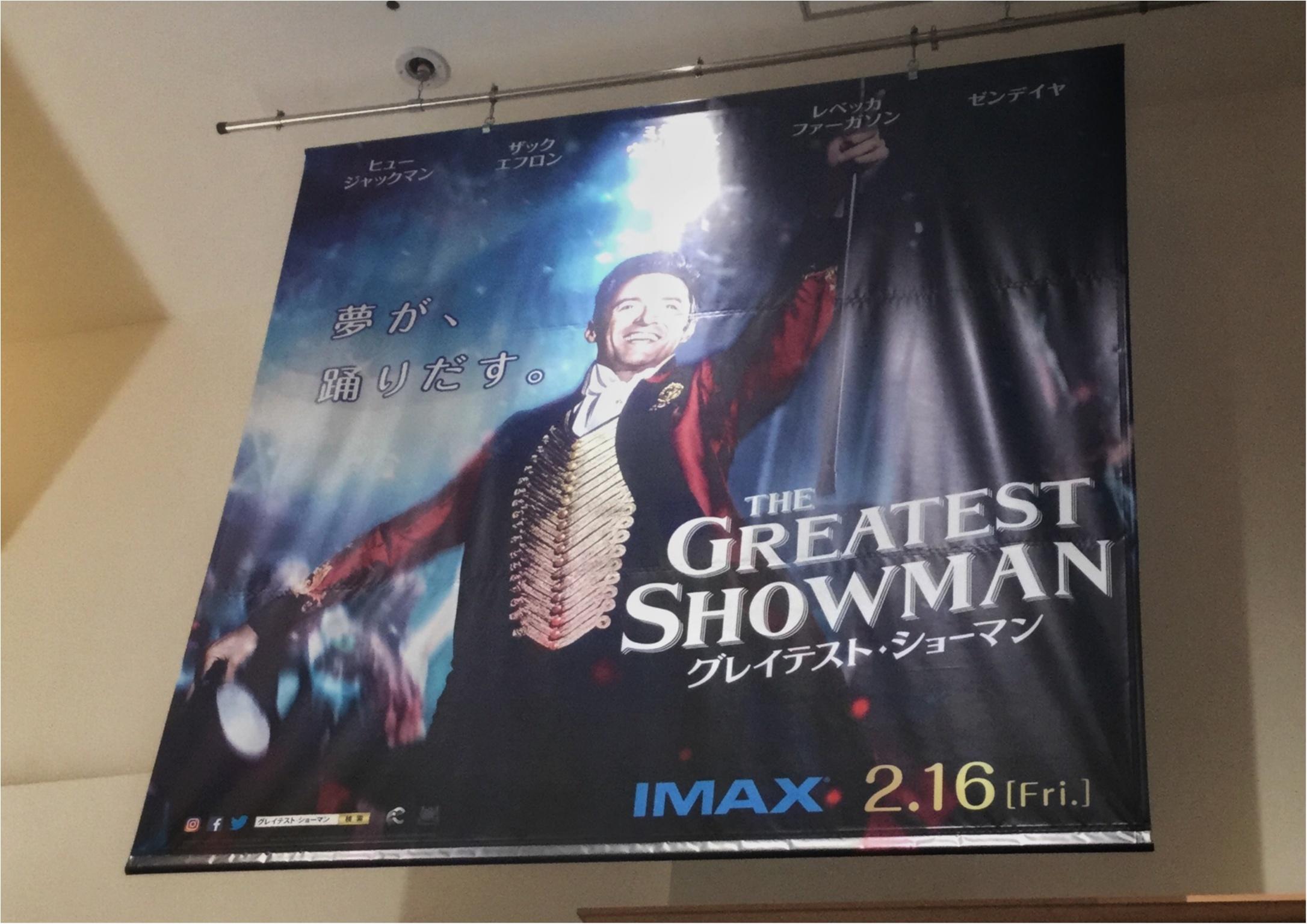 【モア世代に見てほしい!夢と勇気を与える感動作】2/16公開『グレイテスト・ショーマン』を観てきました♡_1