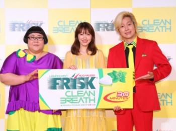 飯豊まりえ、カズレーザーさん、安藤なつさんが「フリスク クリーンブレス」新作発表会に登場!