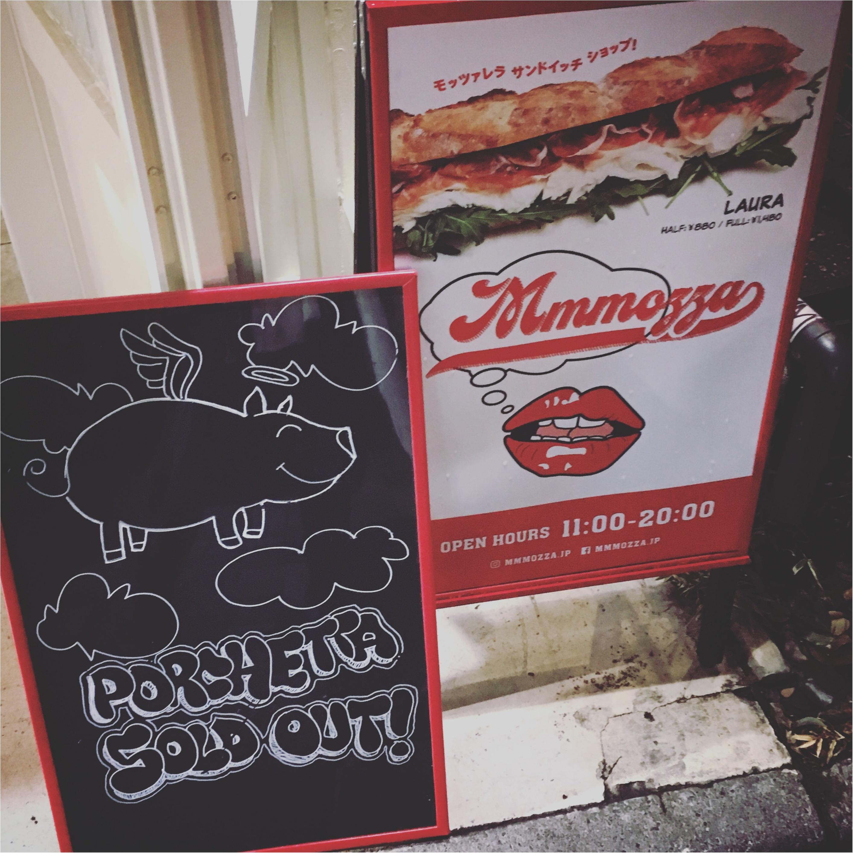 気分はパリジェンヌ♡Mmmozzaの絶品サンドイッチが日本初上陸!_1