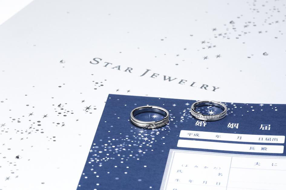 プロポーズは七夕の日の7月7日、『スタージュエリー』の新作エンゲージメントリングで♡_3
