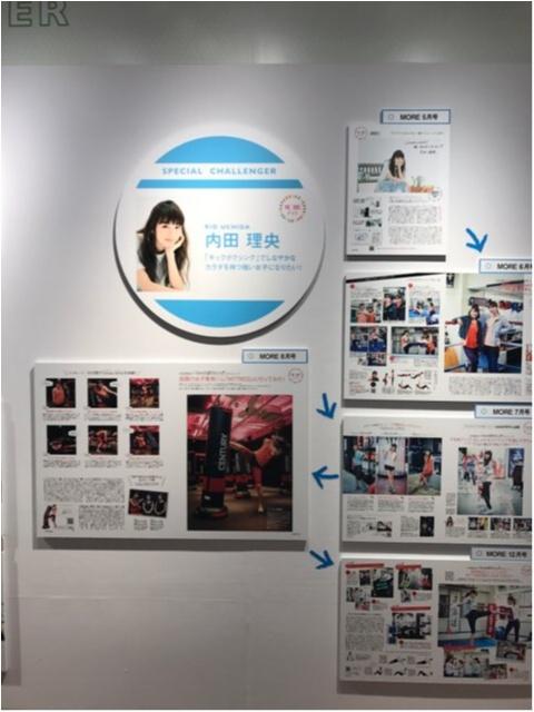 【MOREチャレ】報告会イベントに参加してきました★ゲストはなんと・・・!!!!_7
