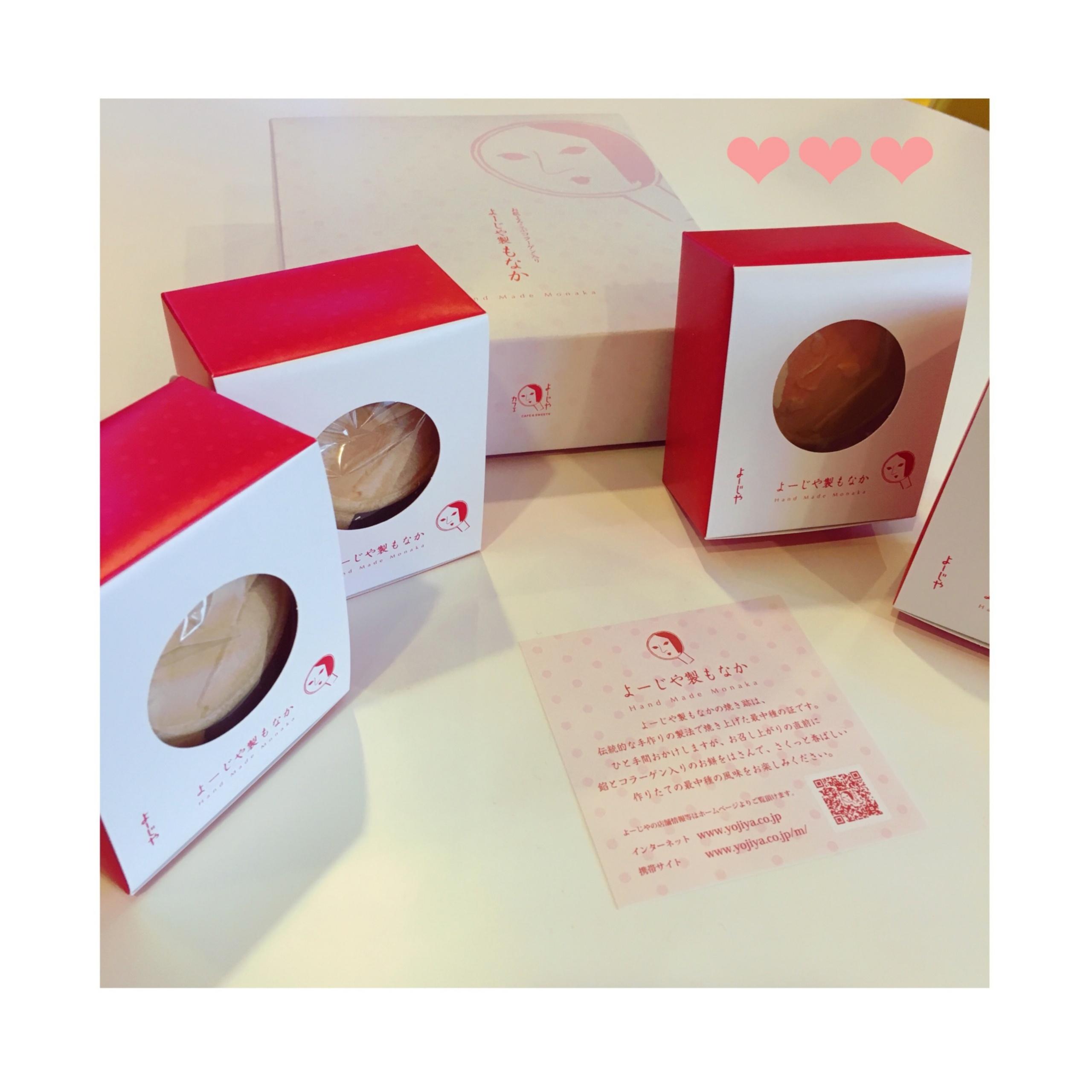 京都土産は『よーじや』のあぶらとり紙だけじゃない?! コラーゲン入り【よーじや製もなか】がモア世代の間で話題♥ 今週の「ご当地モア」ランキングトップ5!_1_1