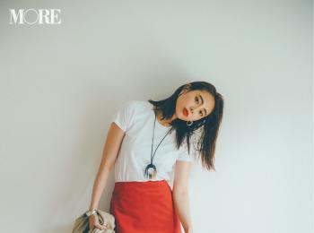 【今日のコーデ】<土屋巴瑞季>仕事の日にも白Tを。タイトスカートとなら女っぽさも洗練感も急上昇!