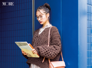 「初の英会話教室、ほめられたのは……♡」鈴木友菜主演・着回し連載『柄アイテムが必要だ。』4日目