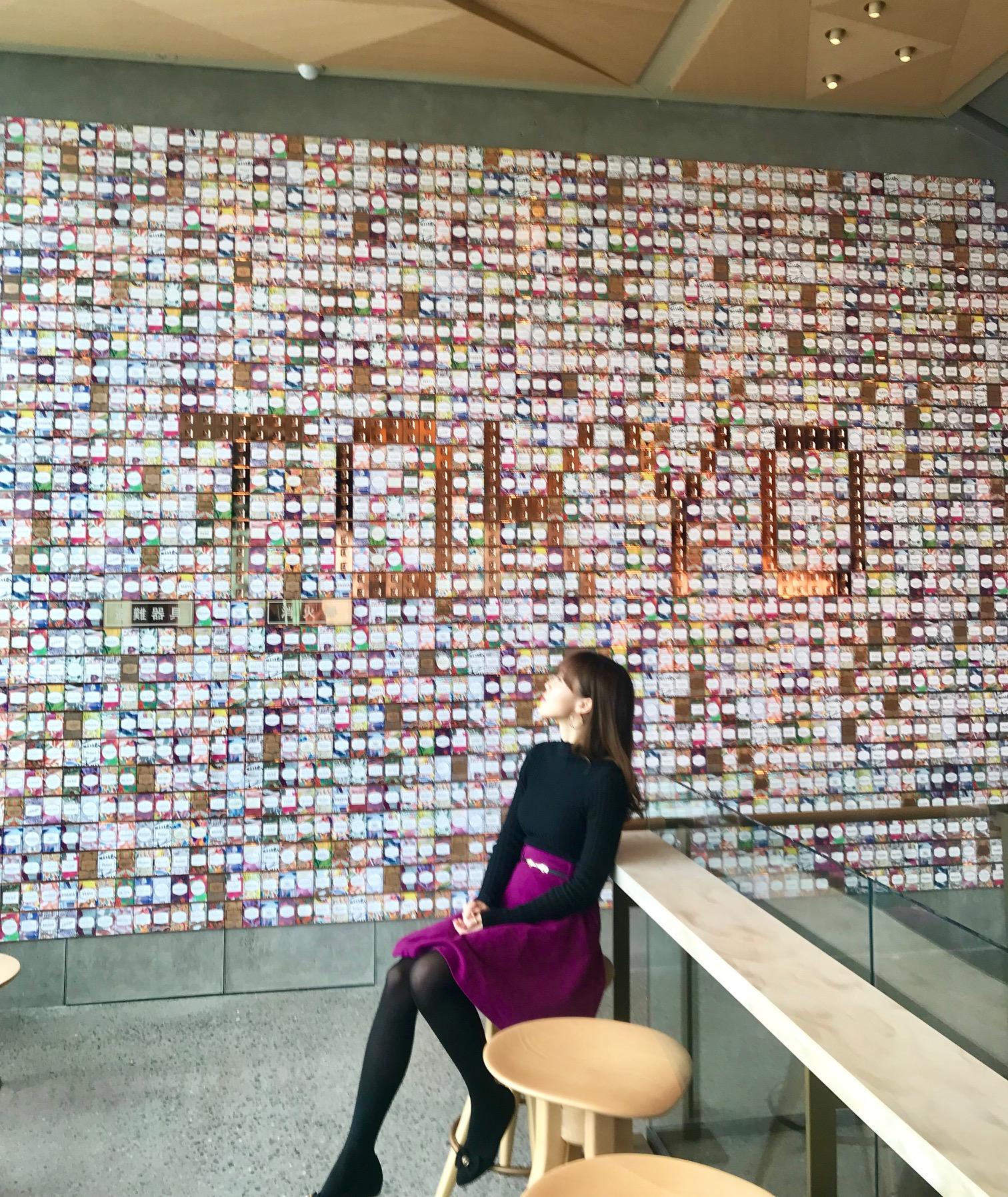 『スターバックス リザーブ ロースタリー 東京』の魅力全部見せ♡ フォトジェニックで全てが新しいスタバの世界をご堪能あれ!!_9_2