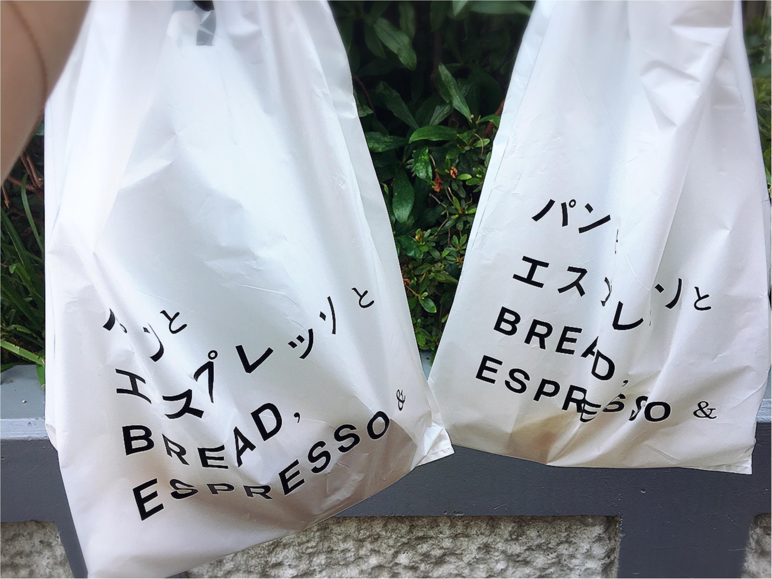 代官山〜中目黒★行列のできるフルーツサンド専門店「フツウニフルウツ」♡_3