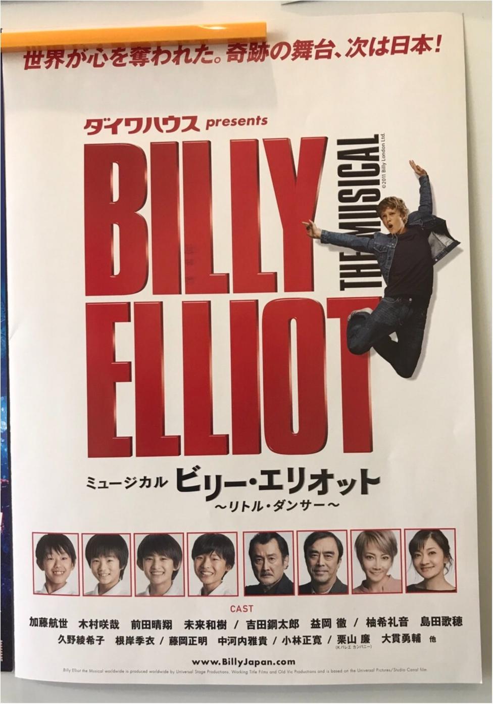 待望のあのミュージカルがついに上演!!日本版【*BILLY ELLIOT*】が注目を集める理由とは。_5