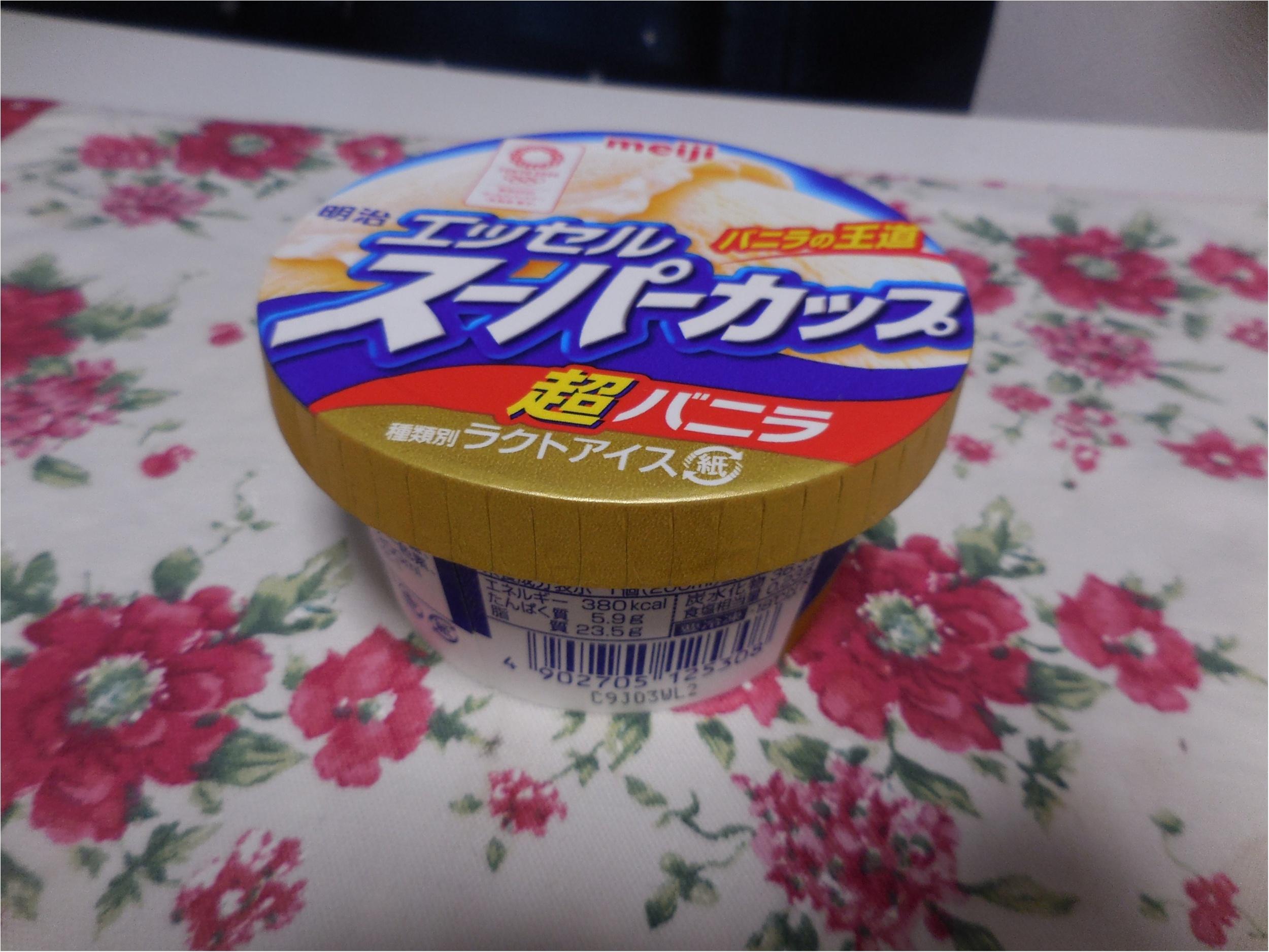 【ティンカーベルのたまごパン】最高の1日のはじまりはおいしい朝ごはんから_4