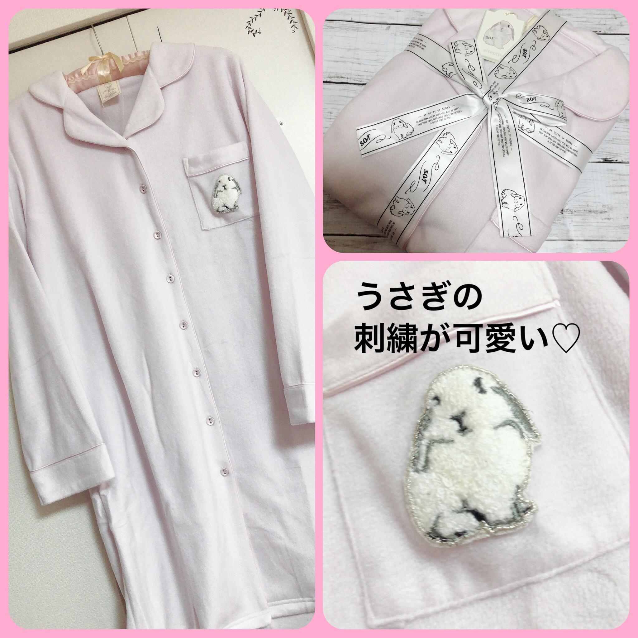 うさぎさんが可愛い♡Suite of rooms スイートルームコレクション★うさぎの刺繍 フリース ワンピース♡_4