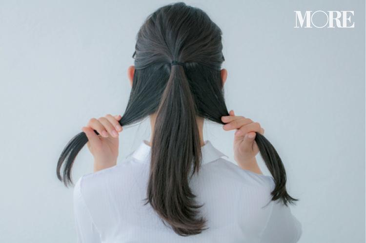 社会人のオフィスヘアアレンジ特集《2019年春》- ボブもロングも簡単におしゃれ! お仕事にぴったりの髪型は?_4