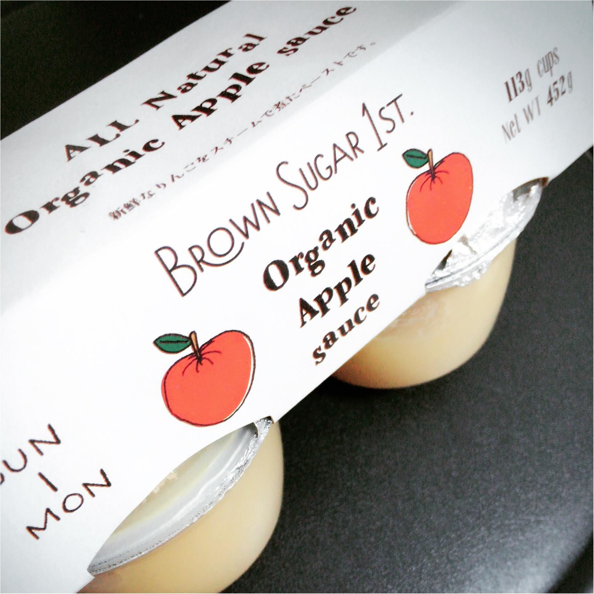 お手軽&万能すぎる!!BROWN SUGER 1STのオーガニックアップルソース♡_1