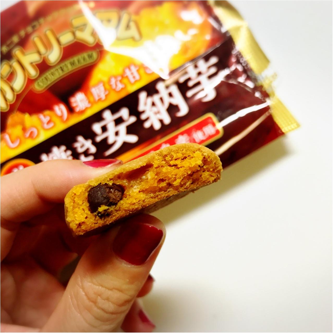 まるで焼き芋!?カントリーマアム新作【熟成焼き安納芋】♡_2