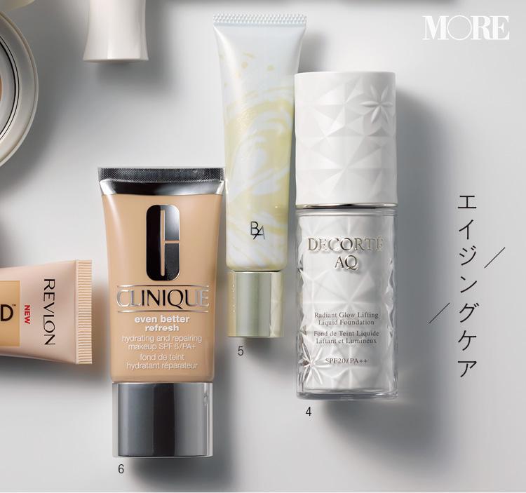 シミの悩みにおすすめの化粧品特集 - シミ対策スキンケア、気になるシミをカバーするコンシーラーまとめ_34