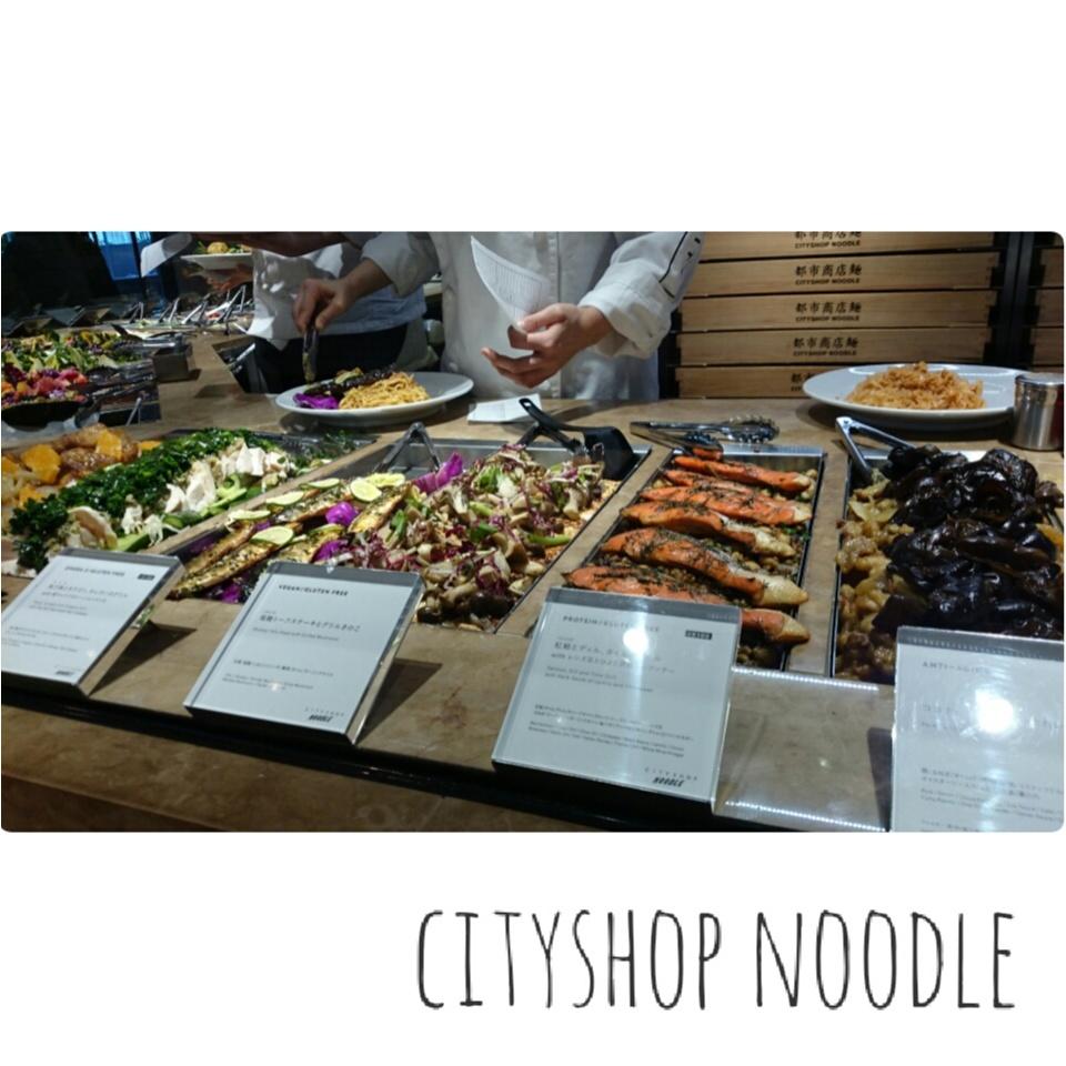 【こんなオシャレ麺みたことない!?】モダンヌードルショップ「CITYSHOP NOODLE」♡_6