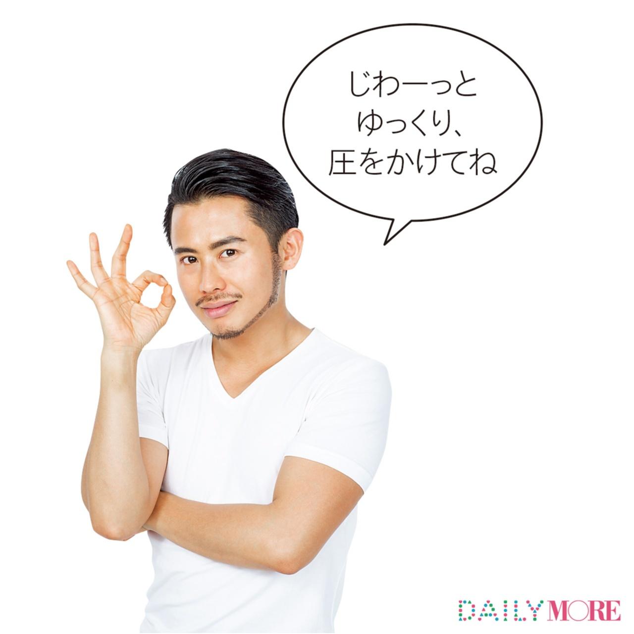 おどろきの小顔に♡ ヘア&メイク小田切ヒロの「別人級セルフコルギ」<ほお&えら編>_10