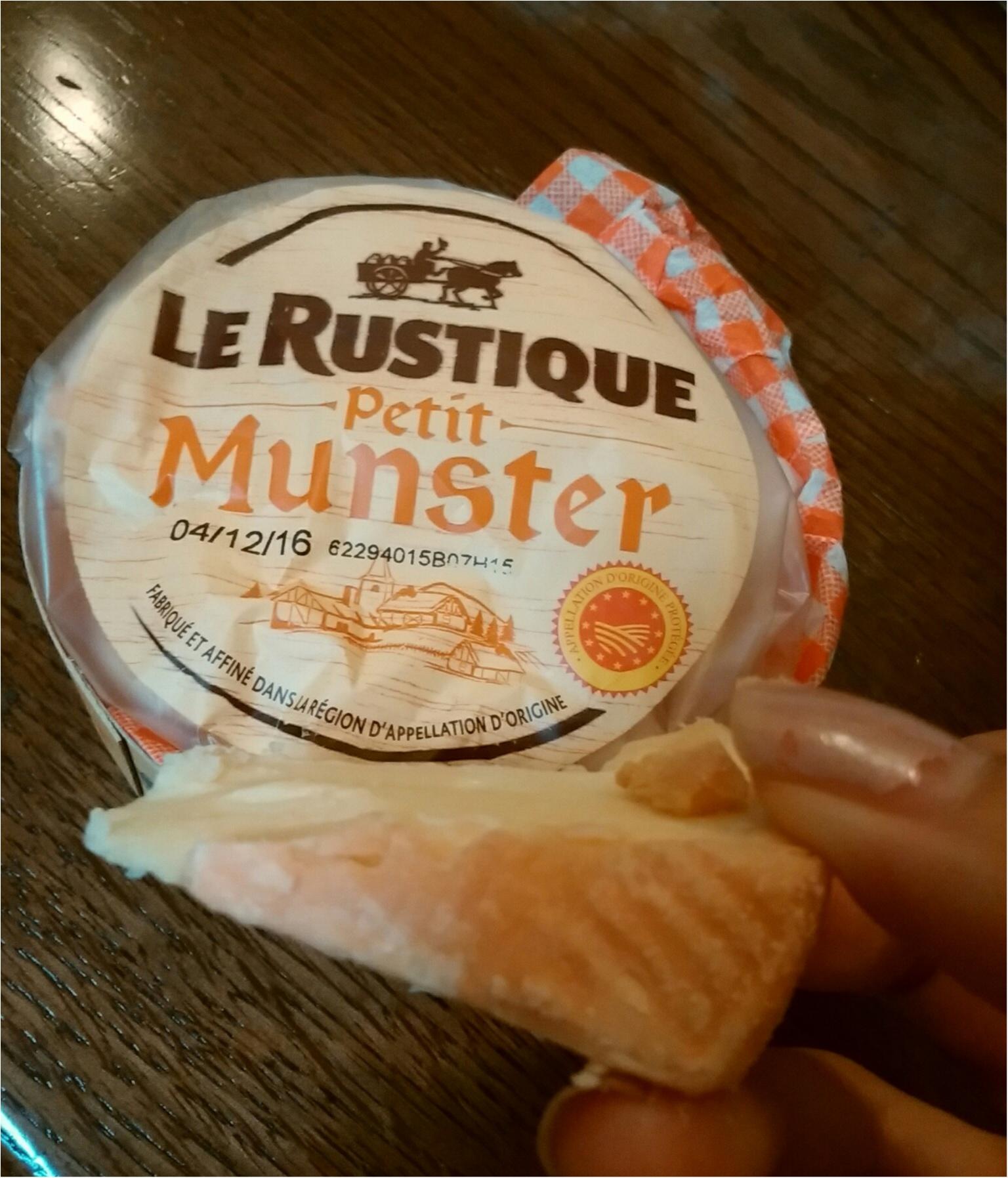 【私的おすすめチーズ】✞手が止まらないチーズ。紹介します!_4