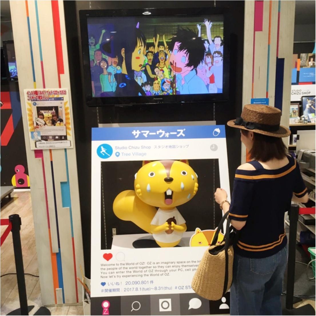 映画『サマーウォーズ』コラボカフェ【OZ STAND-オズ スタンド-】が東京スカイツリータウンに登場♡_5