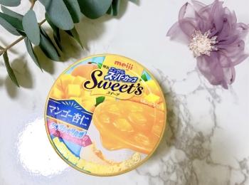 「新発売!コンビニアイス」スーパーカップSweet'sシリーズより、マンゴー杏仁が発売♡♡