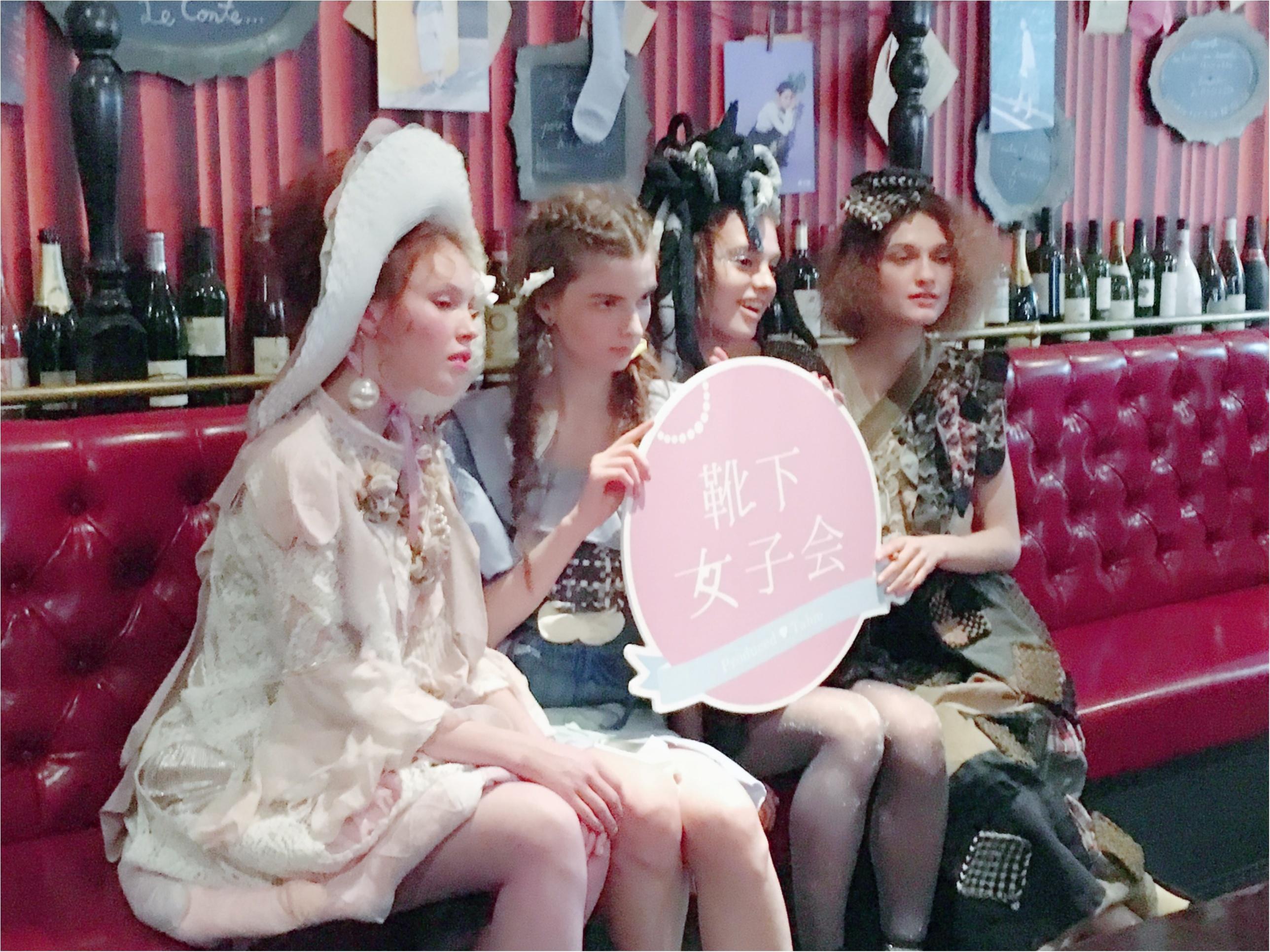 ゲストはあの《高橋愛ちゃん》❤️【Tabio presents 靴下女子会】に参加してきました!_10