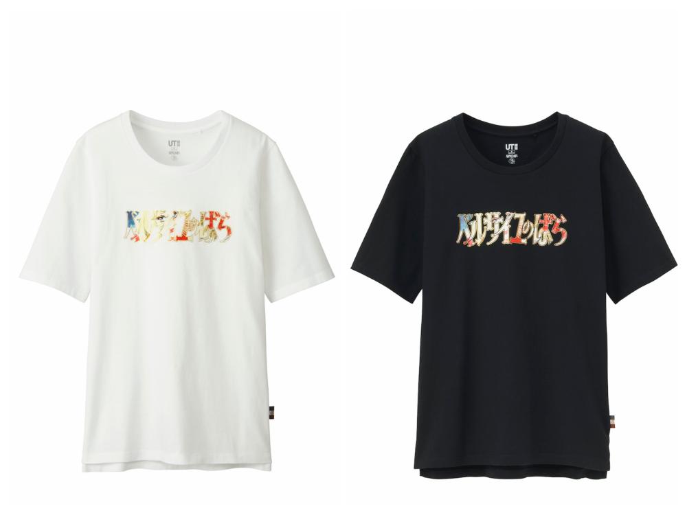 『ユニクロ』にオスカル降臨♡『ベルばら』Tシャツ、もう買った!? _2