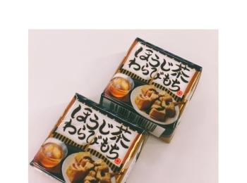 """《6/11発売★》【チロルチョコ】から""""ほうじ茶わらびもち""""が登場❤️"""