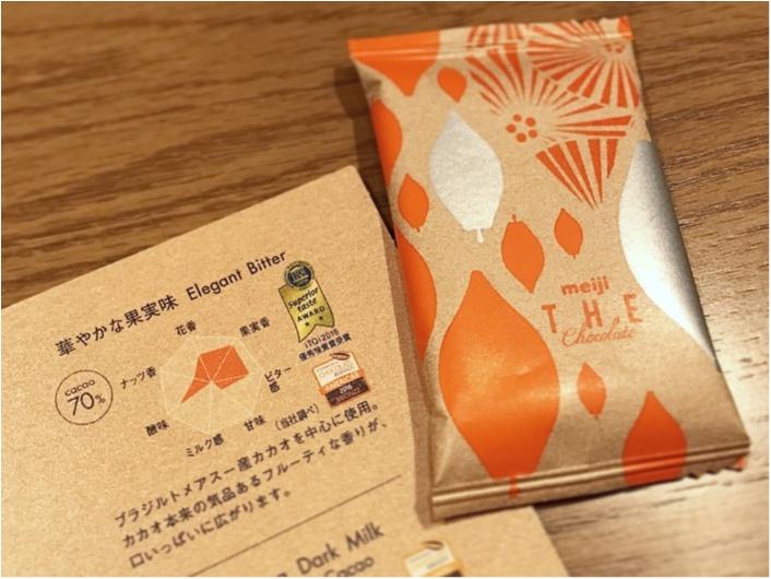 大人気《meiji THE chocolate》のプレミアムパッケージが登場!その豪華すぎる中身をご紹介!!_3