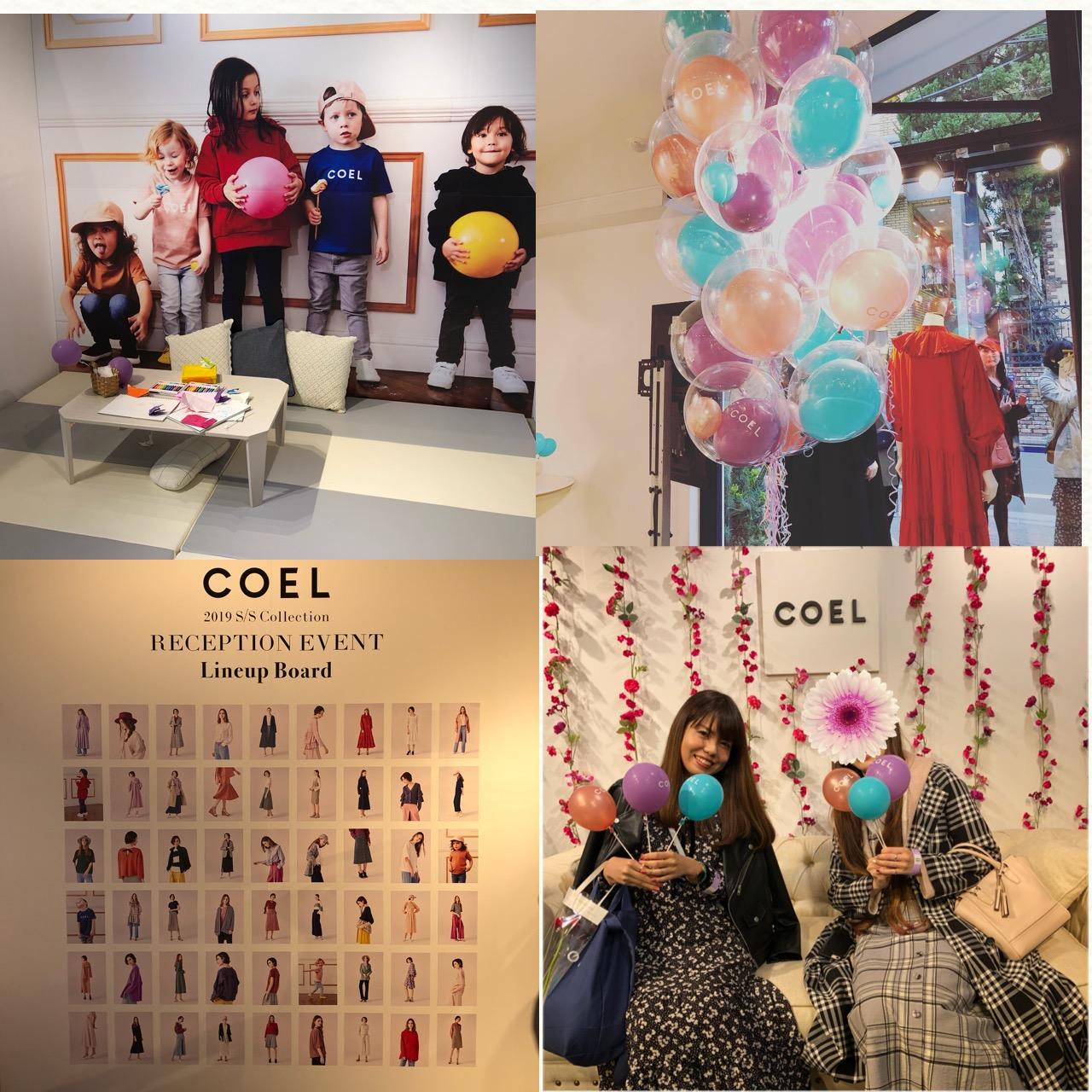 憧れのモデル*ヨンアちゃんにも会える!COEL 2019S/S RECEPTION EVENTに行ってきました♡_2