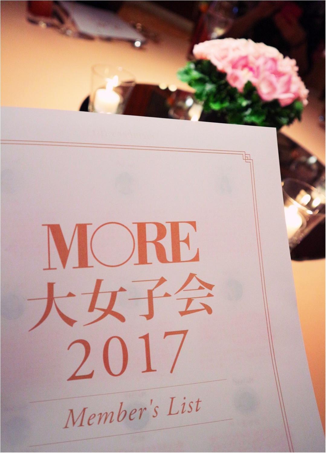 年に一度の乙女の祭典♡「モアハピ部大女子会2017」の様子をお届け☻部員たちやスペシャルゲストのあの人のファッションに注目!_11