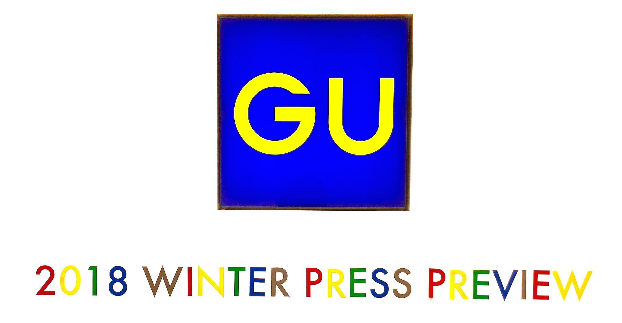 『GU』のニット&アウター展示会 記事Photo Gallery_1_1