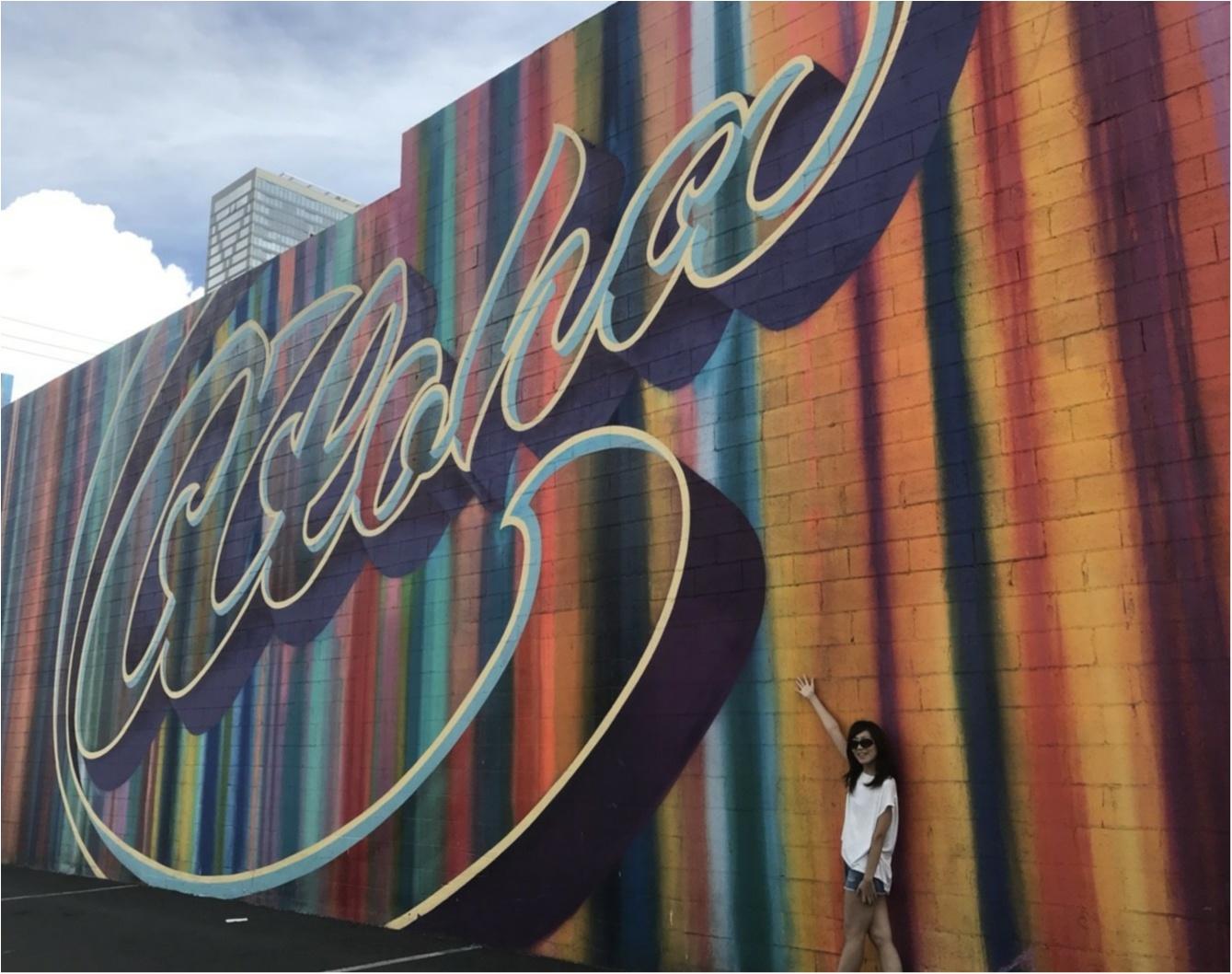 ハワイ女子旅特集 - 人気のカフェやグルメ、インスタ映えスポット、ディズニーなど旅する女子のおすすめまとめ_118