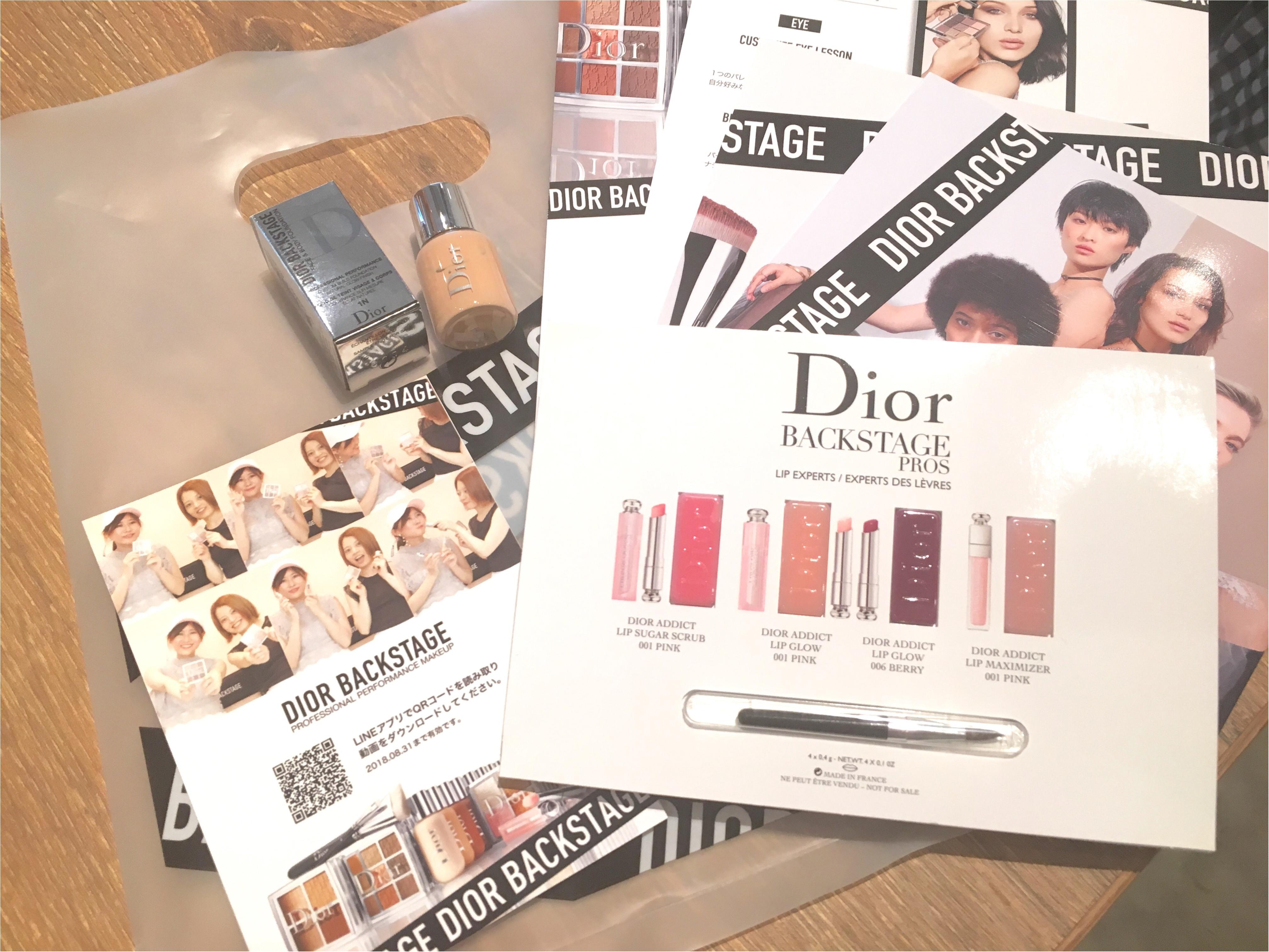 【Dior Backstage】ちいサンプルも❤︎ロイヤルウェディング使用コスメイベント!_3