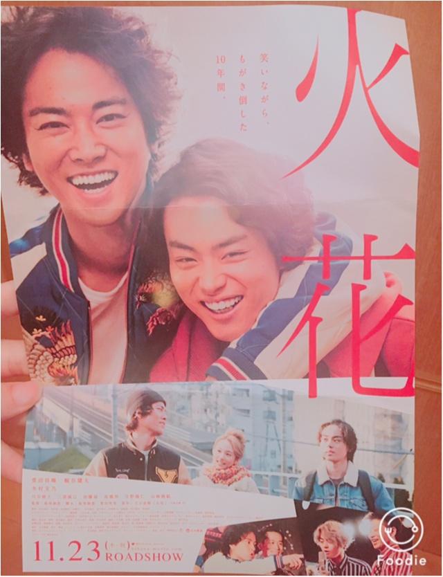 恵比寿にて【CINEMA HALLOWEEN PARTY 】produce by 東京ガールズコレクション★_5