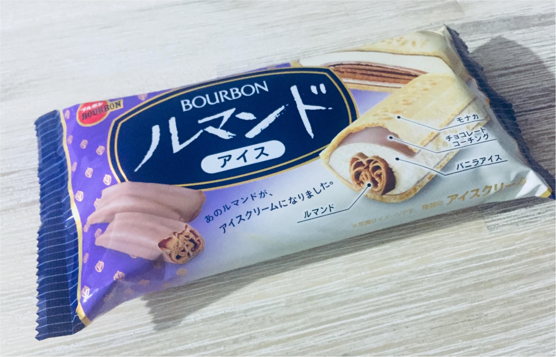 2月12日よりついに関東圏にて発売✌︎★大人気『ルマンドアイス』早速食べちゃいました❤︎_1