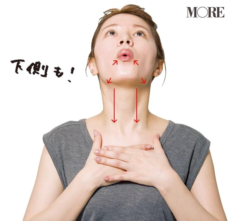 小顔マッサージ特集 - すぐにできる! むくみやたるみを解消してすっきり小顔を手に入れる方法_41