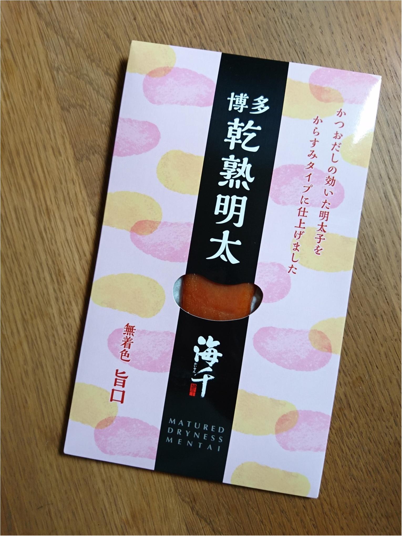 九州旅行に行ってきました! お土産は定番&新名物☆ _1