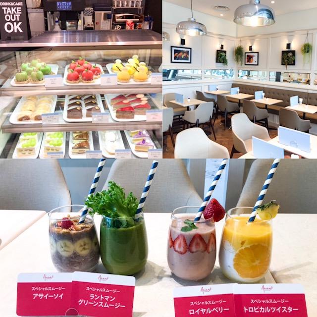 『渋谷スクランブルスクエア』はおしゃれなカフェ・スイーツ・お土産ショップの宝庫! おすすめグルメ11選_16