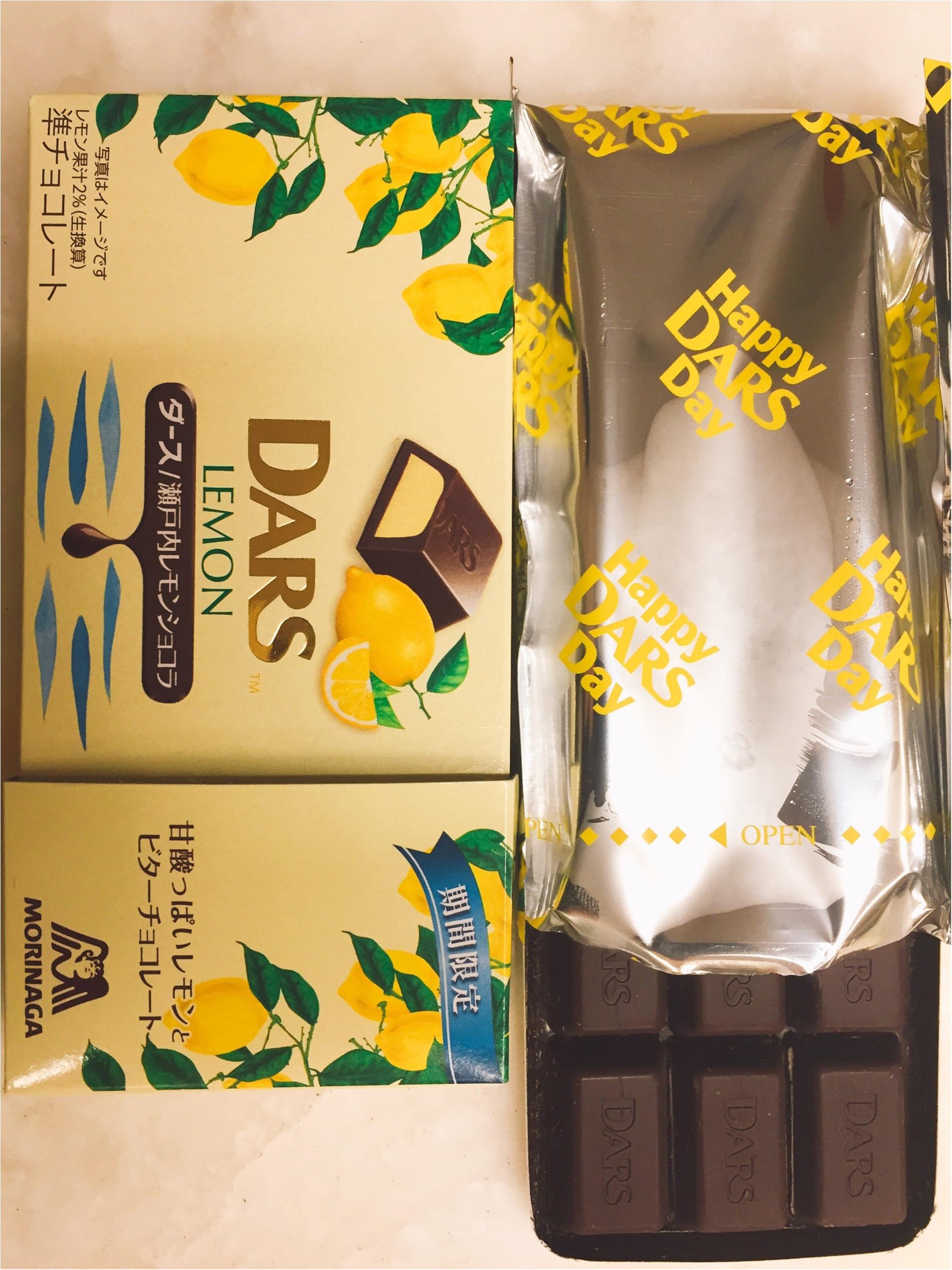 【新発売】DARS 瀬戸内レモンショコラはきゅんとすっぱい初恋風味♡_2