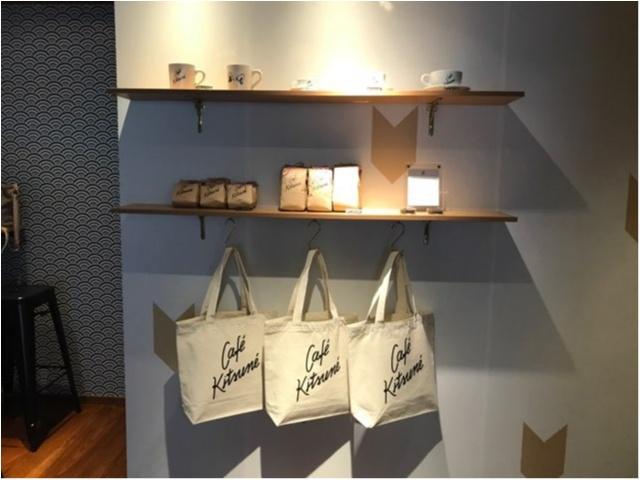 【表参道】Cafe Kitsuneでひと休み♡♡_7